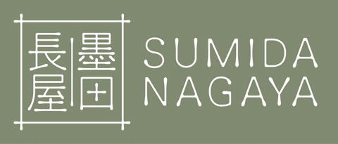 墨田長屋 SUMIDANAGAYA logo